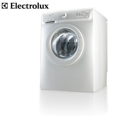 Sửa máy giặt Electrolux tại Xuân Diệu