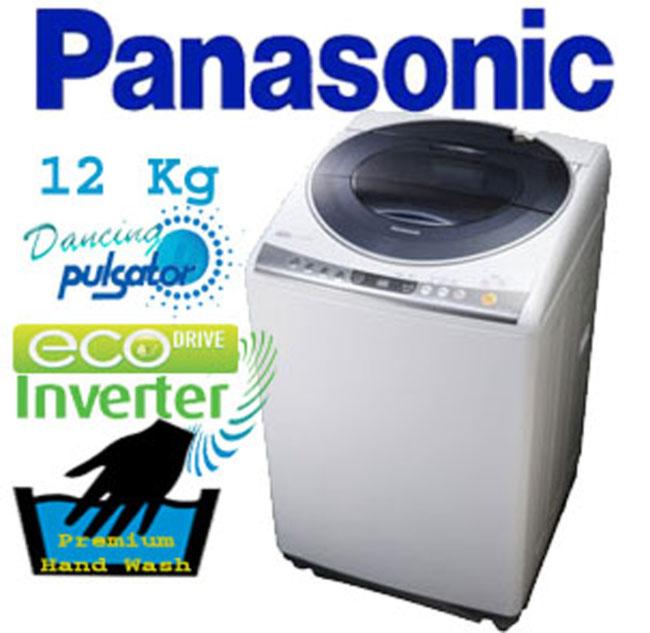 Sửa máy giặt Panasonic ở Cầu Giấy